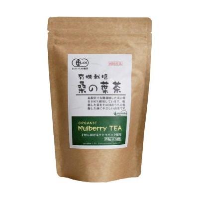 有機栽培 桑の葉茶 2g×12包 ( 河村農園 )