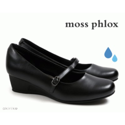 moss phlox フォーマル パンプス 生活防水 甲ストラップ 幅広 EEE 約4.5cmローヒール ウェッジソール [mys7016]
