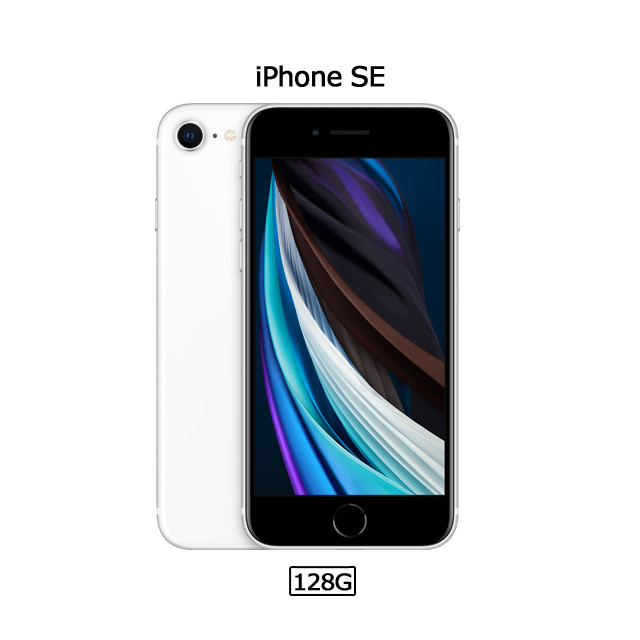 Apple iPhone SE (128G)-白色(MHGU3TA/A)