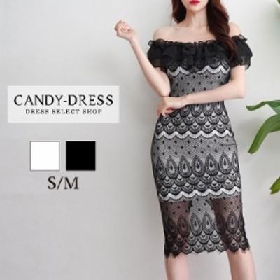 【予約】S/M 送料無料 Luxury Dress スカラップレース×シフォンフリルレイヤードオフショルダータイトミディドレス SY200705 膝丈 ワン