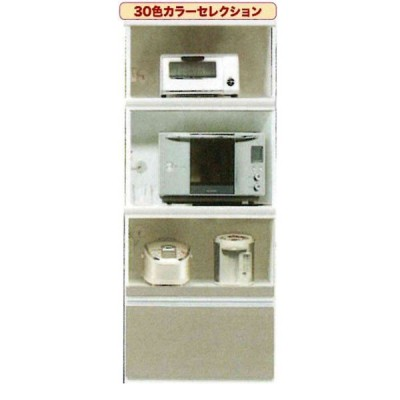 食器棚 70cm幅用 受注生産品 完成品 レンジ台 開梱設置