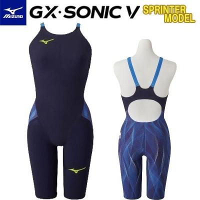 ミズノスイム ハーフスーツ GX・SONIC 5 ST  レディース 競泳水着