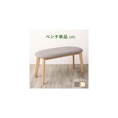 ガラスと木の異素材MIXモダンデザインダイニング Noines ノイネス ベンチ 2P (単品)[00]