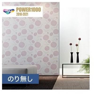 壁紙 クロス のり無し 東リ POWER1000 Pattern ナチュラル&カジュアル WVP2112*WVP2112__n