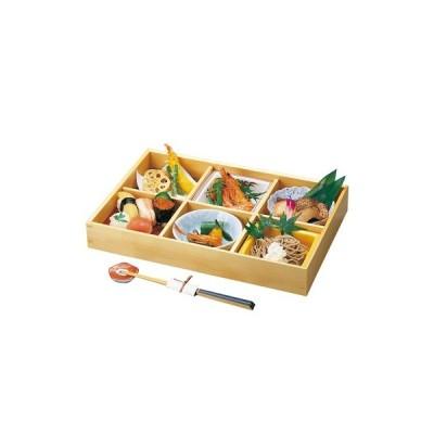 木和美 六ツ切弁当     木製 お弁当箱 おべんとうばこ ナチュラル ボックス 業務用