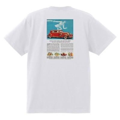 アドバタイジング ビュイック 364 白 Tシャツ 黒地へ変更可能  1933 1930年代 1940年代 1950年代 オールディーズ アメ車