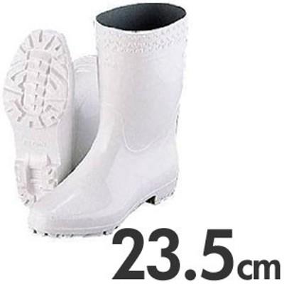 弘進 厨房用長靴(衛生長靴) ゾナGL 耐油性白長靴 23.5cm