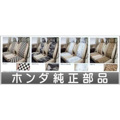 NBOX+ JF1  シートクロス ホンダ 純正 部品 パーツ