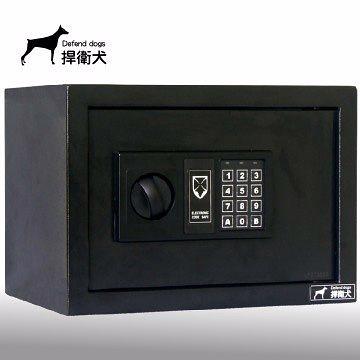 [ 家事達] (HD-4595 ) TRENY 捍衛犬-電子式保險箱-中 - 9.5KG