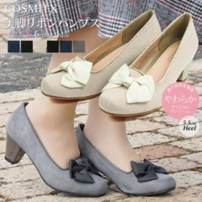 パンプス 痛くない 脱げない リボン 黒 ハイヒール 太ヒール 歩きやすい ヒール キャンバス パンプス 結婚式 冠婚葬祭 靴 レディース か