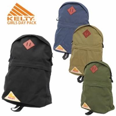 ケルティ ガールズ デイパック レディース リュックサック バックパック 鞄 送料無料 Kelty Girls Day Pack