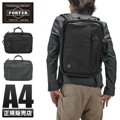 最大+16% 10/24から|吉田カバン ポーター ドライブ ビジネスバッグ メンズ 3WAY A4 PORTER 635-09156