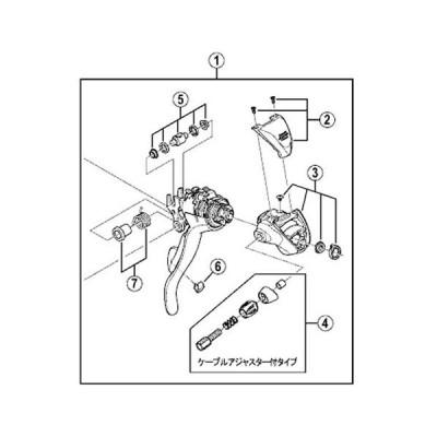 [1]メインレバー組立品(左用) 【自転車】【ロードレーサー用】【SORA】【ST3503用スモールパーツ】
