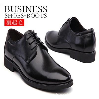 裏起毛 ローファー メンズ ビジネスシューズ スリッポン メンズ靴 シューズ ドライビングシューズ カジュアル 紳士靴 おしゃれ 30代 40代 50代