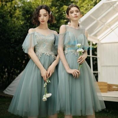 結婚式 フォーマルドレス グリーン ブライズメイドドレス オフショルダー ミモレ丈 二次会 チュールドレス 花嫁 Vネック お呼ばれ キャミ ドレス