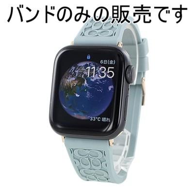 Apple Watch strap 時計ベルト 38mm 40mm ラバー コーチ レディース ローズゴールド ブルーグレー