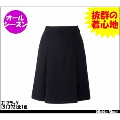 事務服 制服 en joieプリーツスカート(55cm丈) 51372アンジョア 事務服