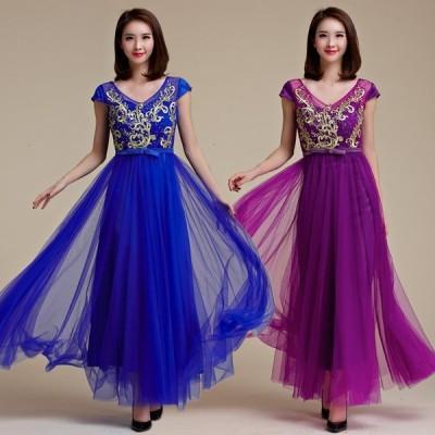 パーティードレス 大きいサイズ ぽっちゃり 送料無料 結婚式 ワンピース ロングドレス ビジュー&刺繍付き 上品な華やかさ F/2L/3L/4L 9666