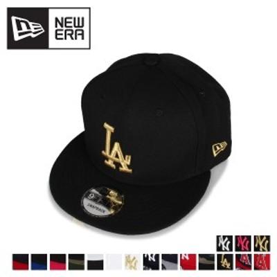 ニューエラ NEW ERA キャップ 帽子 9FIFTY ブラック ホワイト グレー ネイビー レッド ブルー カモ