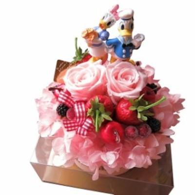 誕生日プレゼント 女性 ディズニー フラワーケーキ プリザーブドフラワー入り ケース付き ノーマル ドナルド デージー 記念日 彼女