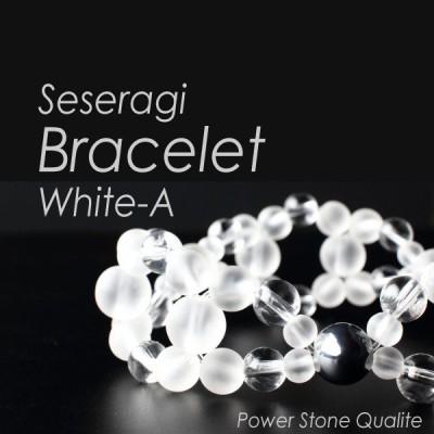 せせらぎブレスレット ホワイト タイプA 水晶 テラヘルツ鉱石 パワーストーン 意匠登録済
