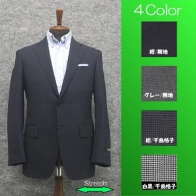 春夏物 ジャケット スタイリッシュ2釦シングル 4色展開 ストレッチ素材 [A体][AB体] メンズジャケット RG-J585
