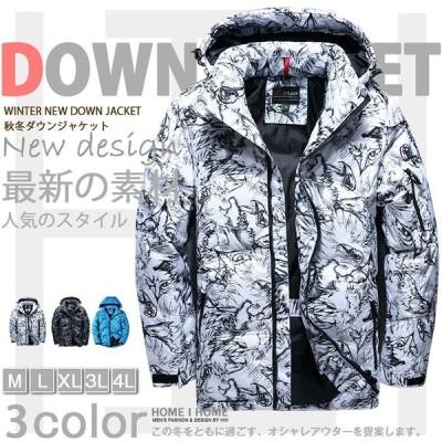 ダウンジャケット メンズ 撥水 軽量 迷彩 保温 防風 フード取り外せる 冬 冬服 ダウン コート