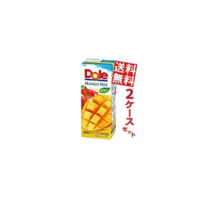 送料無料 Dole ドール マンゴーミックス100% 200ml紙パック 36本 (18本×2ケース)[果汁100%]
