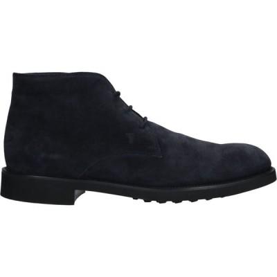 トッズ TOD'S メンズ ブーツ シューズ・靴 boots Dark blue