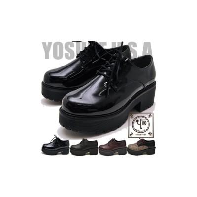 【クリアランス】 厚底レースアップシューズ 防滑ソール レディース YOSUKE ヨースケ 靴