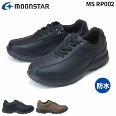 ムーンスター カジュアルシューズ RP002 メンズ ブラック 24.5cm-27.0cm 防水 抗菌防臭 柔らかい 軽い メンズファッション