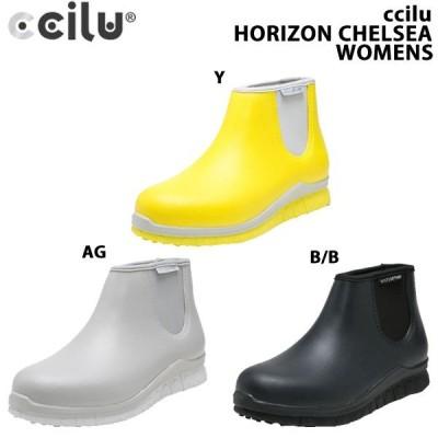 【訳あり/サイズ小さめ、また履き口が狭いです】チル ccilu レディース レインシューズ 雨靴 HORIZON CHELSEA W CCL3130