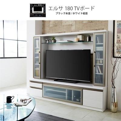 テレビボード テレビ台 TV台 エルサ 180 TVボード MDF ハイグロス 日本製 開梱設置無料 組立無料 送料無料