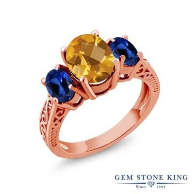 天然 シトリン 指輪 レディース リング ピンクゴールド 加工 天然石 11月 誕生石 ブランド