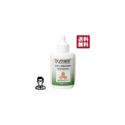【あすつく】【ZYMOX ザイマックス イヤープロテクター 37mL×1個】犬猫【 PKBジャパン】(ザイマックスイヤープロテクター)