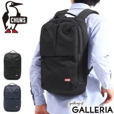 【商品レビューで+5%】【日本正規品】チャムス リュック CHUMS SLC Afternoon Day Pack デイパック ビジネスリュック B4 17L CH60-2993