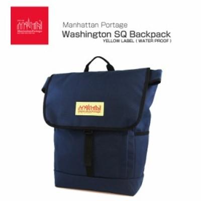 共通値:マンハッタンポーテージ Manhattan Portage MP1220LVL NV ワシントンスクエアバックパック イエローラベル