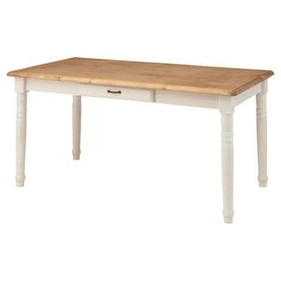 ダイニングテーブル 食卓 カントリー調 天然木 Midi 幅150cm ( テーブル 机 つくえ 木製 リビングテーブル )