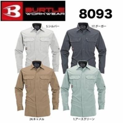 バートル 8093長袖シャツ S~5L 製品洗い加工 BURTLE