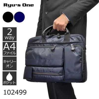 ビジネスバッグ メンズ ブリーフケース 通勤 ビジネス 軽量 出張 タブレット PC A4 Ryu's One リューズワン AD クリスマス 出張 旅行