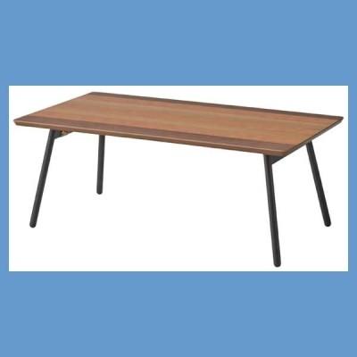 『一般B』エルマーフォールディングテーブル