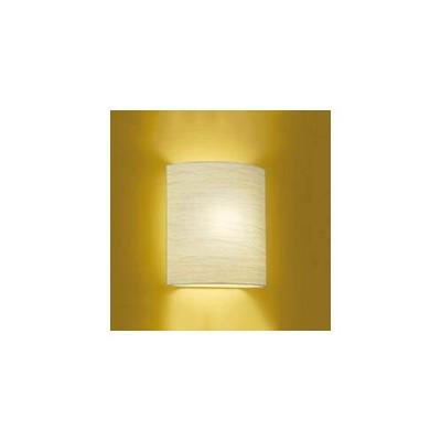 コイズミ照明 LEDブラケットライト 白熱球40W相当 電球色 AB37685L