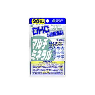 DHC マルチミネラル 60粒