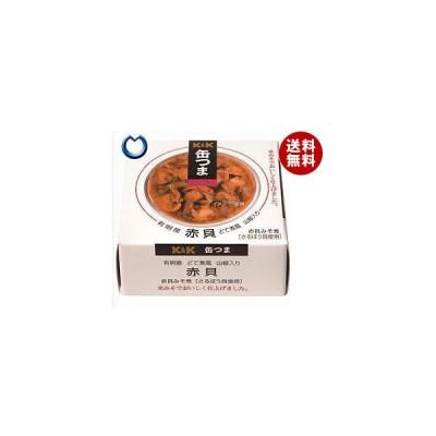 【送料無料・メーカー/問屋直送品・代引不可】国分 K&K 缶つま 赤貝どて煮風 山椒入り F3号缶 70g×6個入