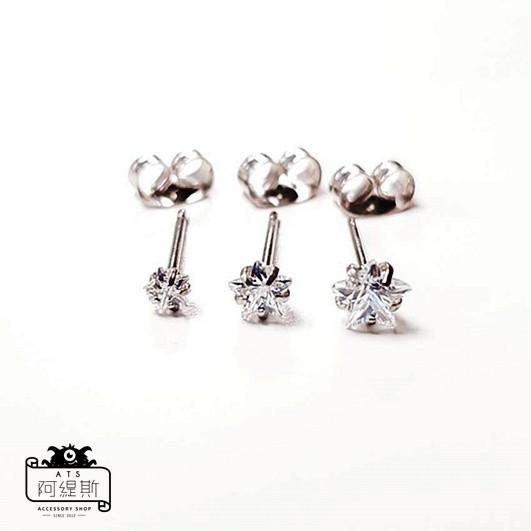316L醫療鋼 星星3 4 5mm抓鑲耳環 耳骨 耳窩  單支價 阿緹斯 B62 03