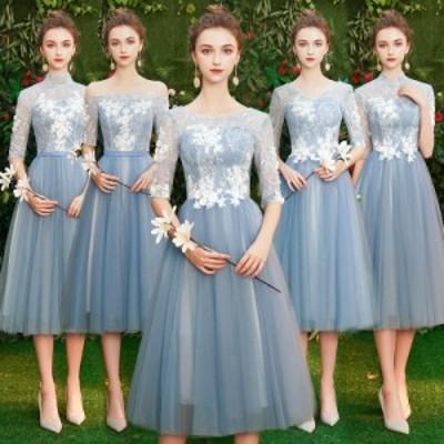 ブライズメイドドレス 花嫁 ドレス 演奏会 結婚式 二次会 パーティードレス 卒業式 お呼ばれワンピースlf512