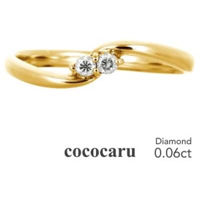 イエローゴールド ダイヤモンド リング k10 イエローゴールド/ホワイトゴールド/ピンクゴールド ファッションリング 【レビューを書いて