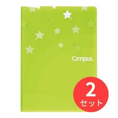 〇【2セット】コクヨ キャンパスプリントファイル見開きLG フ-C755LG【まとめ買い】【送料無料】