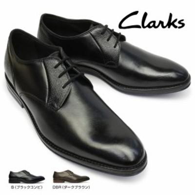 クラークス ビジネスシューズ シティストライドレース 242J プレーントゥ ビジカジ レザー 本革 メンズ Clarks CitiStrideLace