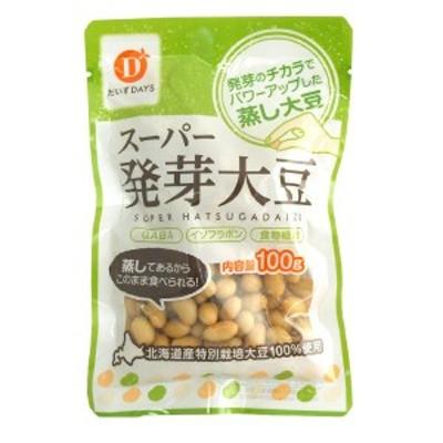 スーパー発芽大豆(100g)【だいずデイズ】